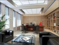 齐鲁师范学院齐老师的办公室装修